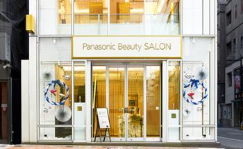 Panasonic Beauty Salon銀座 【ドライヤーデモ】